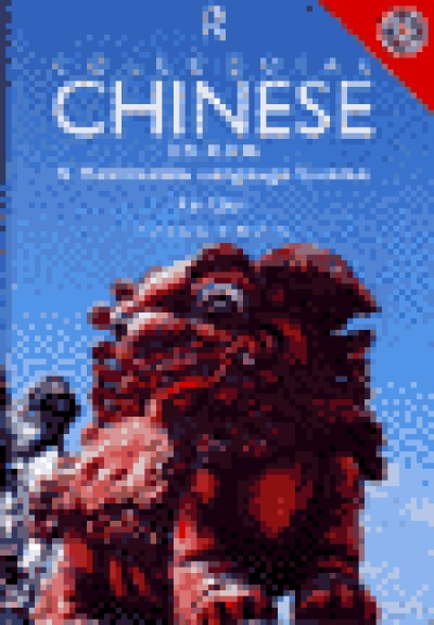 Colloquial Chinese: CD-ROM A Multimedia Language Course (CD-ROM)