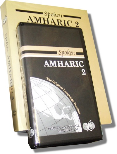 Spoken Amharic Level 2 (500 pages 5 cass)