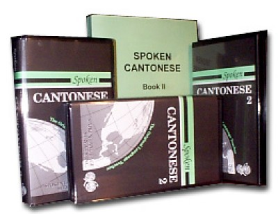 Spoken Cantonese Level II (410 pages 15 cass)