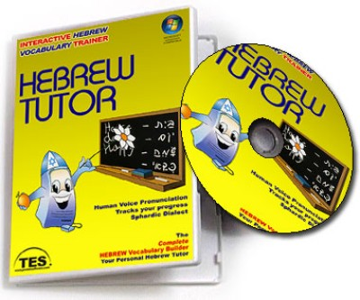 Hebrew Tutor English for Windows (CD-ROM)
