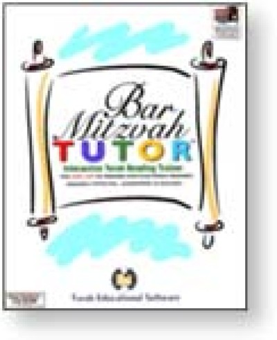 Bar Mitzvah Tutor - Vayikra (Leviticus) for Windows