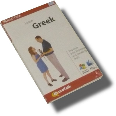 Talk Now Learn Greek Intermediate Level II (World Talk)
