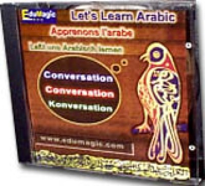 Let's Learn Arabic- Conversation