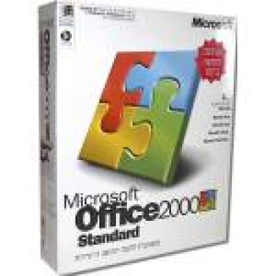 Hebrew Microsoft Office 2000 Standard Upgrade Version (Retail Box Version)
