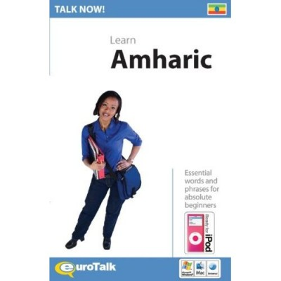 Talk Now Learn Amharic
