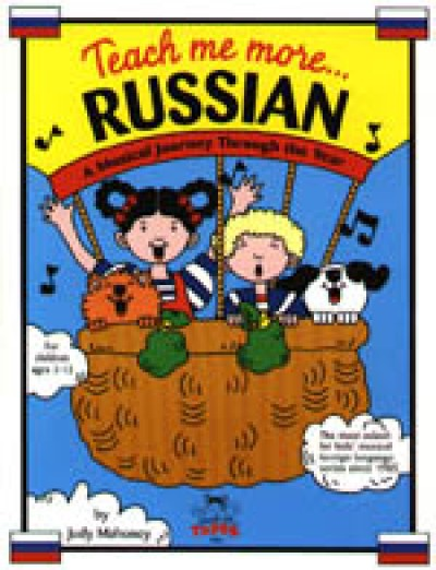 Teach me more Russian for Children (Book & Cassette)