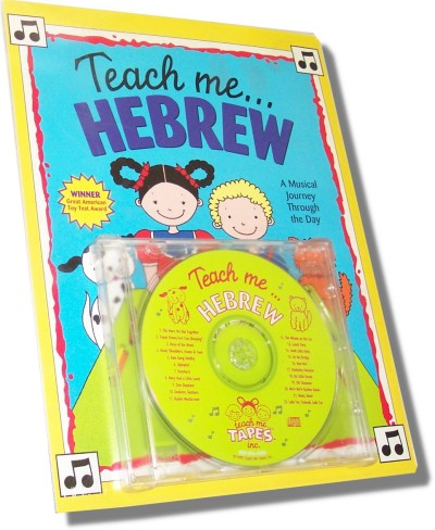 Teach me Hebrew for Children (Book & CD) for Children