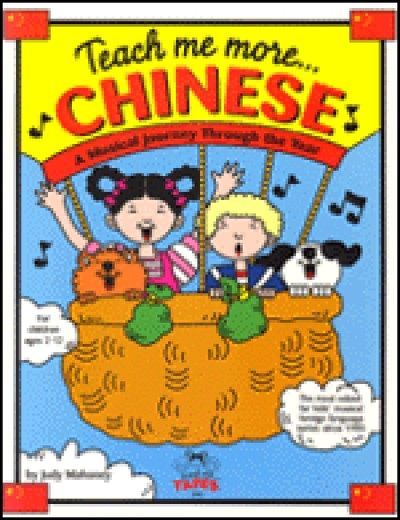 Teach me more Chinese for Children (Book & Cassette): A Musical Journey Through the Year