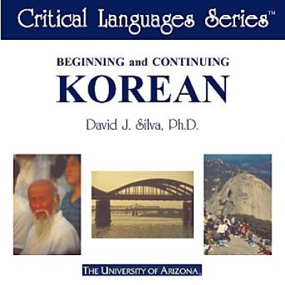 CLS - Beginning and Continuing Korean (2 CD's)