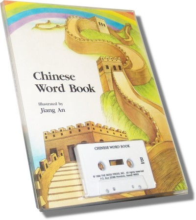 Chinese Word Book & Cassette
