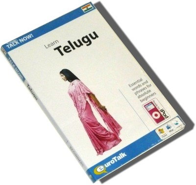 Talk Now Learn Telugu