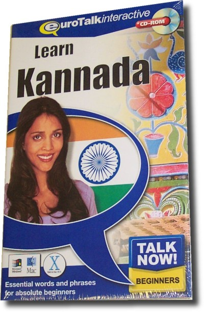 Talk Now Learn Kannada
