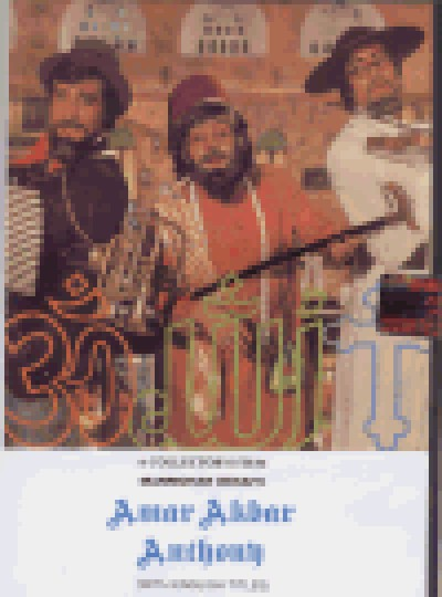 Amar Akbar Anthony (DVD)