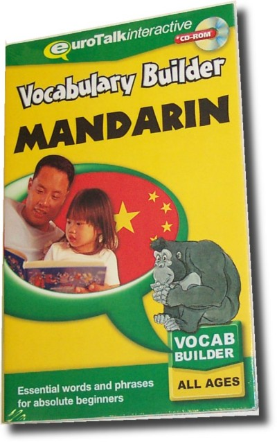 Talk Now Vocabulary Builder Chinese Mandarin