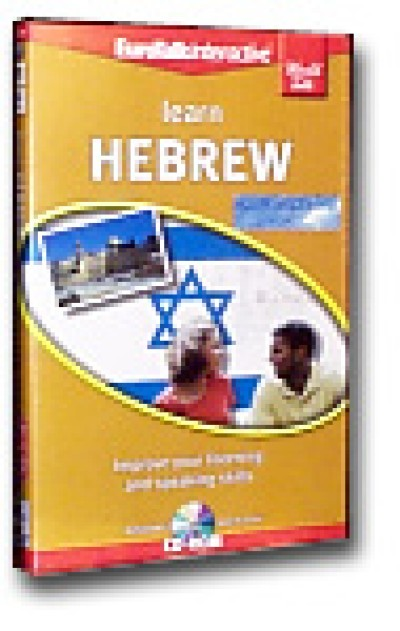Talk Now Learn Hebrew Intermediate Level II