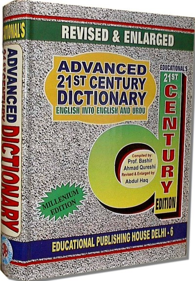 Urdu - 21st Century English->Urdu Advanced Dictionary