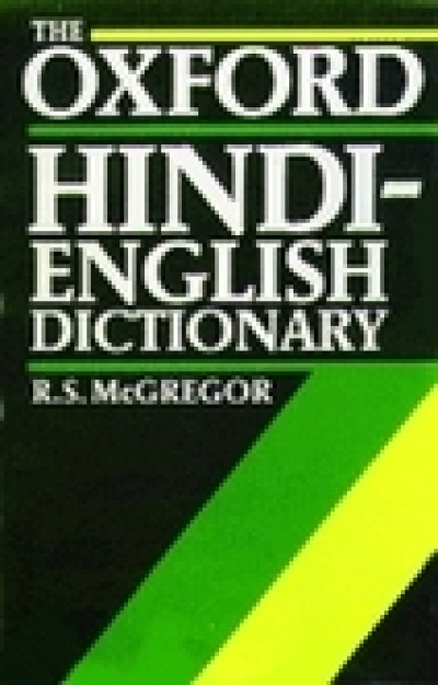 Oxford English-marathi Dictionary Pdf