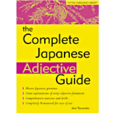 Complete Japanese Adjective Guide (Paperback)