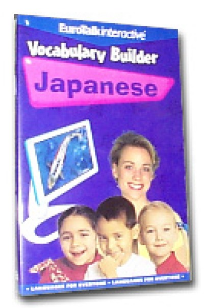 Talk Now Vocabulary Builder - Japanese