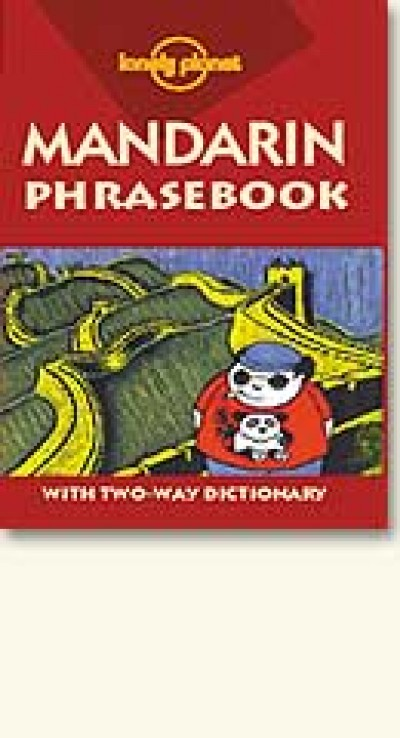 Mandarin Phrasebook (Lonely Planet) (Paperback)