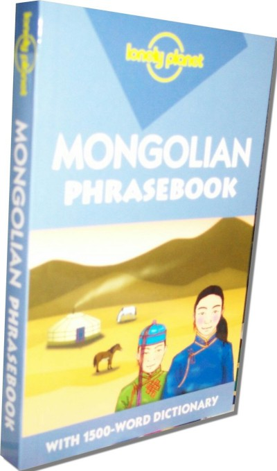 Lonely Planet Mongolian Phrasebook (Paperback)