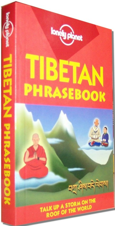 Tibetan Phrasebook (Lonely Planet) (Paperback)