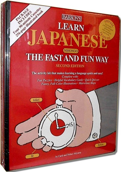 Learn Japanese The Fast and Fun Way (Book and Audiotape)