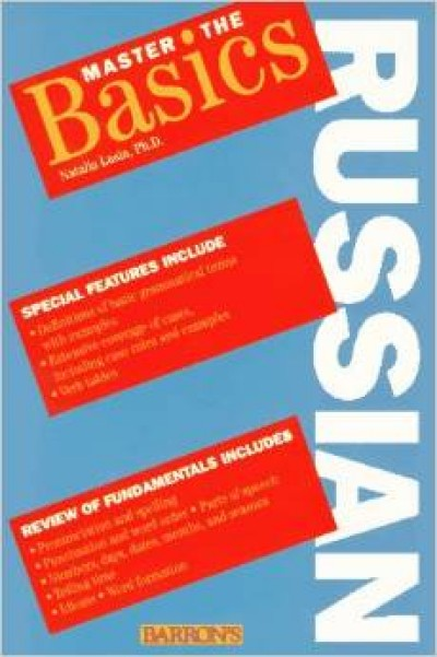 Master the Basics Russian (Paperback)