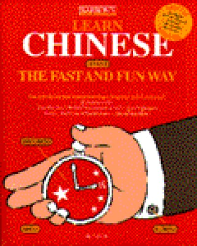 Barrons - Learn Chinese the Fast and Fun Way