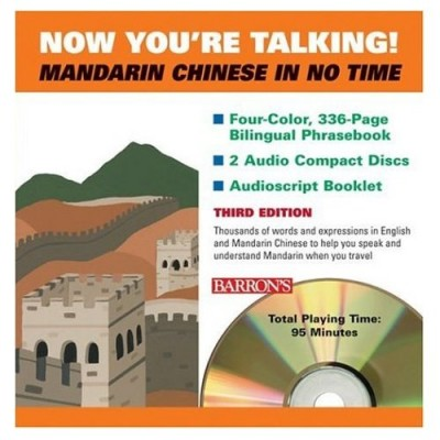 Barrons - Now You're Talking Chinese In No Time (Book & Audio CDs)