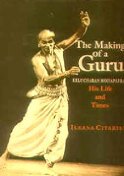 Making of a Guru,The