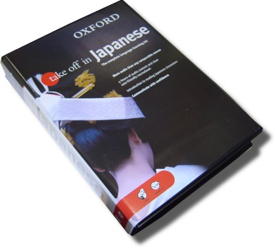 Oxford Japanese - Take Off in Japanese (Book and 4CDs)