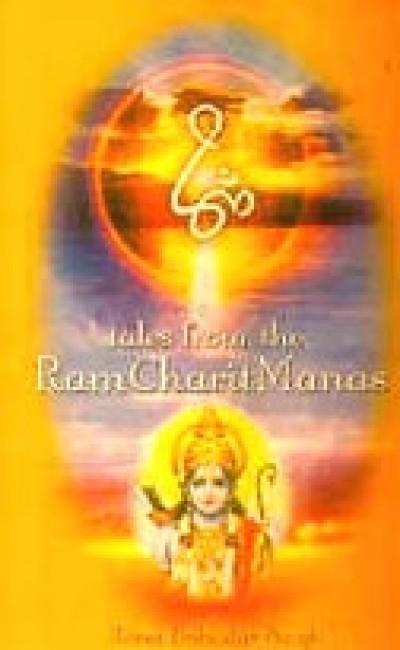 Tales from the Ramcharit Manas