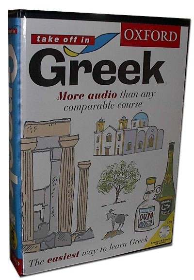 Oxford Greek - Take Off In Greek (CDs)