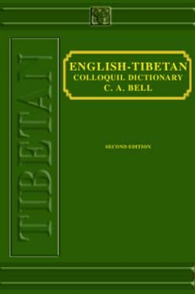 download practical english usage