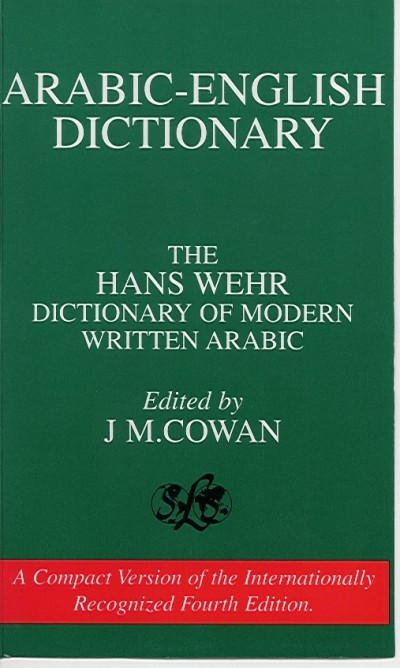 Arabic - English Dictionary of Modern Written Arabic
