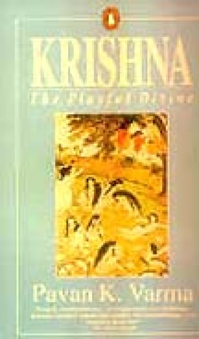 Krishna - The Playful Divine by Pavan K. Verma