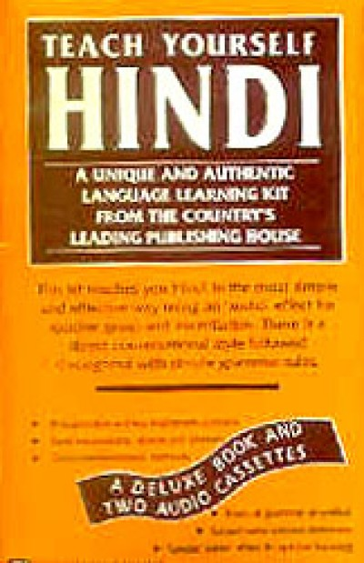 Teach Yourself Hindi (A Deluxe Book with 2 Audio Cassettes)