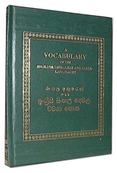 A Vocabulary of the English, Sinhales, and Tamil Languages by Anon