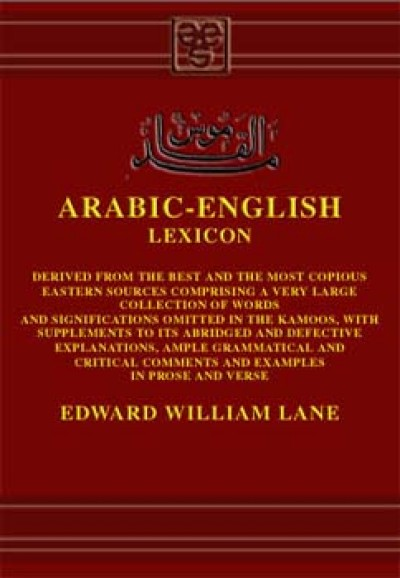 Arabic - An Arabic English Lexicon by Lane E.W.
