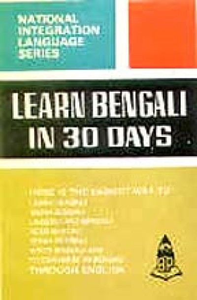 Learn Bengali in 30 Days through English (Paperback)