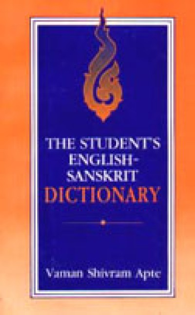 Student's English - Sanskrit Dictionary, The