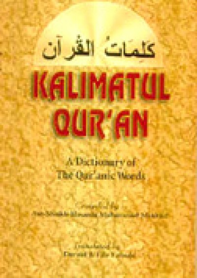 Kalimatul Qur'an - A Dictionary of the Qur'anic Words (Hardcover)