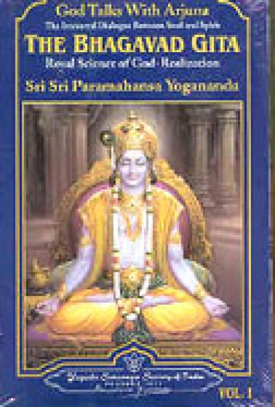 God Talks with Arjuna -The Bhagavad Gita - A set of 2 vols.