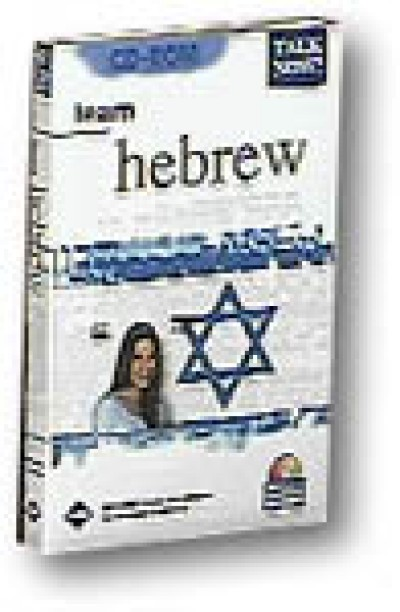 Talk Now Learn Hebrew