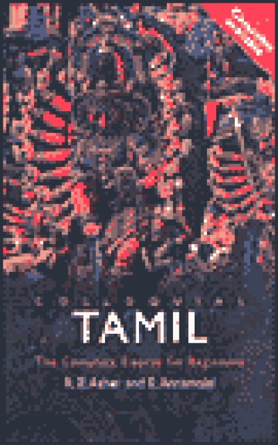 Colloquial Tamil: The Complete Course for Beginners (book only)
