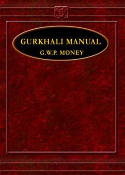Gurkhali - The Gurkhali Manual (Hardcover)