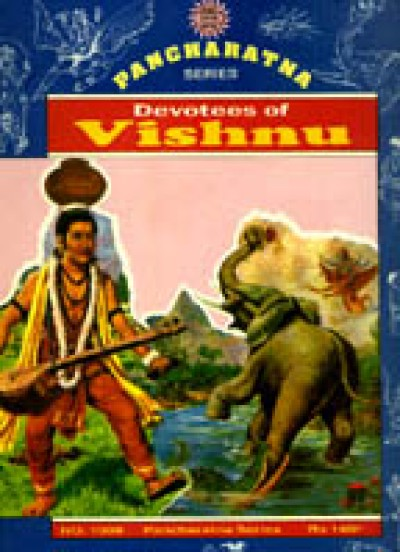 Pancharatna Series - Devotees of Vishnu