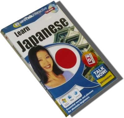 Talk Now Learn Japanese