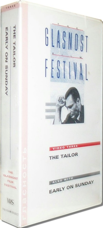 Glasnost Film Festival Vol. 03 - The Tailor and Early on Sunday